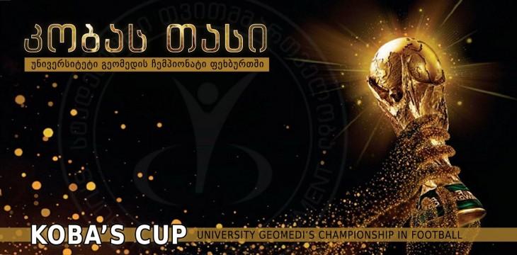 "University Geomedi's football championship ""Koba's Cup"""