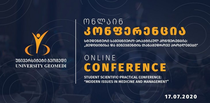 Student Scientific, Theoretical and Practical Conference