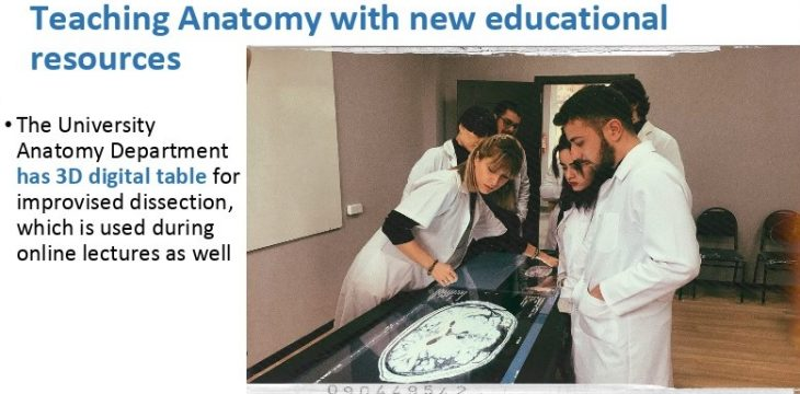 """საერთაშორისო ონლაინ სემინარი: """"სწავლების თანამედროვე მეთოდები მედიცინაში"""""""