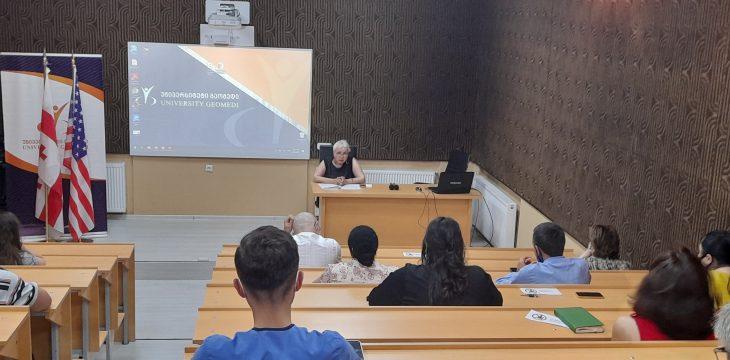 პროფესორ-მასწავლებელთა სამეცნიერო-პრაქტიკული კონფერენცია